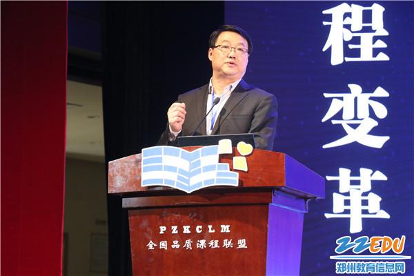 7人民教育出版社党委委员、总编辑郭戈作主题发言_副本