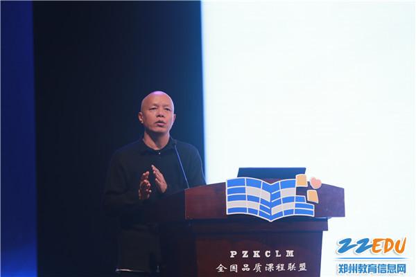 8华东师范大学教授刘良华作主题发言_副本