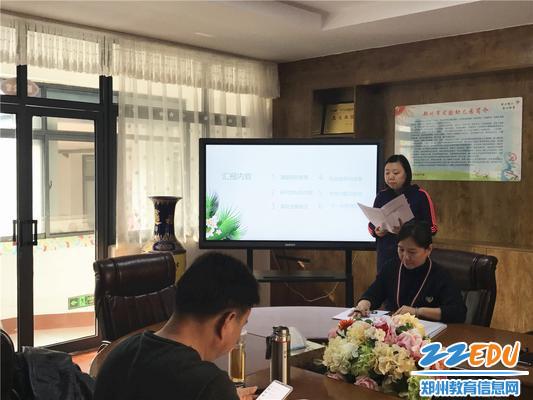 2省级名师何琛代表《借助绘本活动开展生命教育的行动研究》课题组进行课题汇报