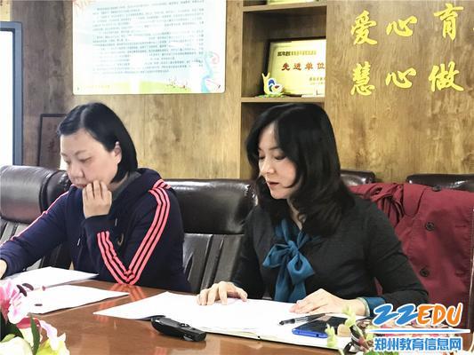 3郑州市实验幼儿园党总支书记张莉对课现阶段开展情况及效果进行补充汇报
