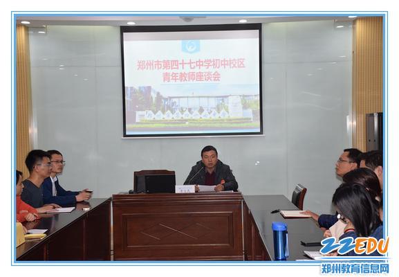 初中部教务主任李广锐主持会议