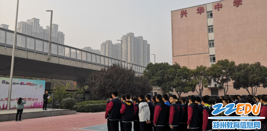 兴华中学应急疏散演练总结