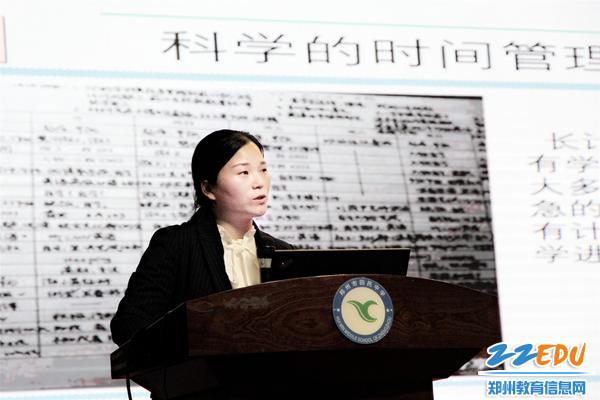 郑州回中数学教师赵杰作报告