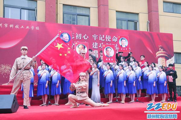 郑州市科技工业学校举行爱国歌曲合唱比赛