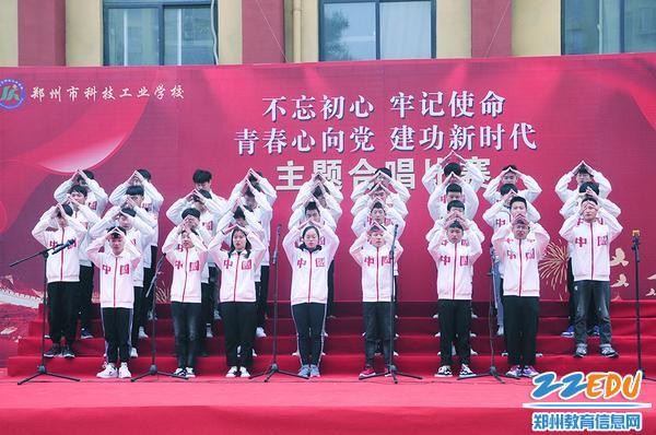 手语歌曲《大中国》