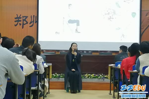 张思家老师为老师们讲解坐姿