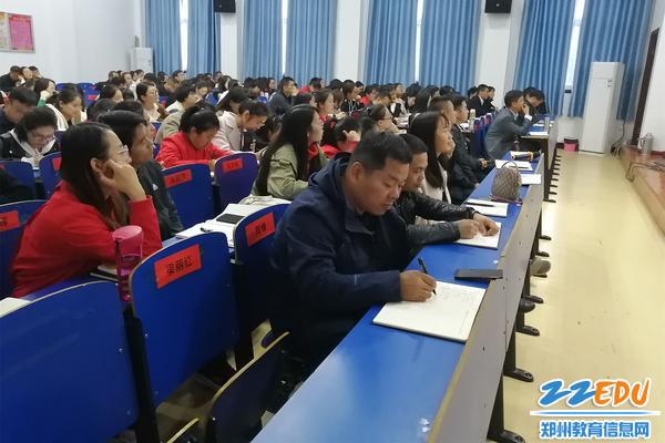 郑东新区白沙中学的老师们专注听讲,认真做笔记