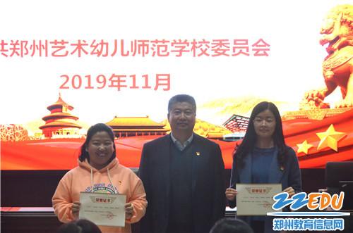 学校党委书记、校长宋志强为获得一等奖的选手颁奖