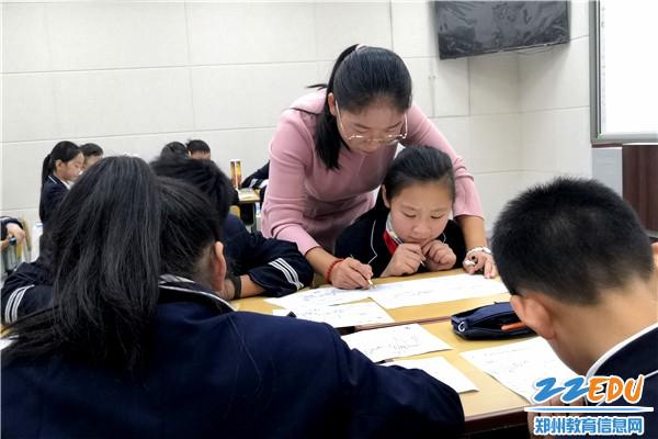 3.海萍萍老师指导学生写作