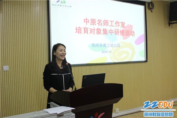 2.中原名师王向青主持本次活动