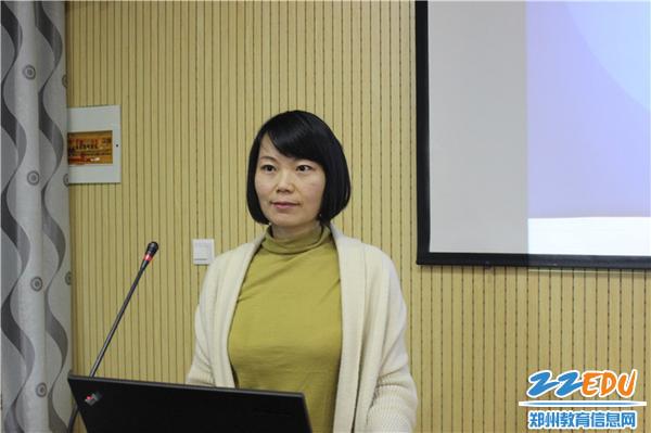 7.郑州师范学院教育科学学院副教授陈瑞君专题讲座