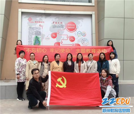 第二党支部到锦艺新时代红色展馆参观学习