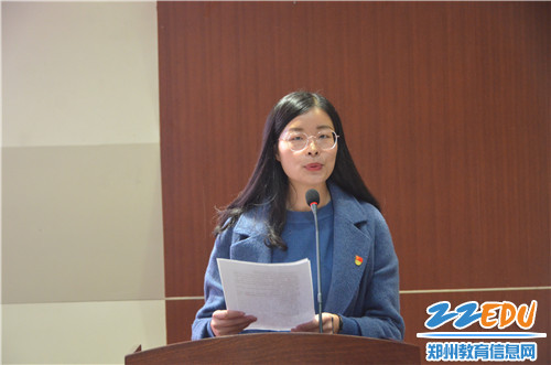 徐雪玲老师做主题演讲