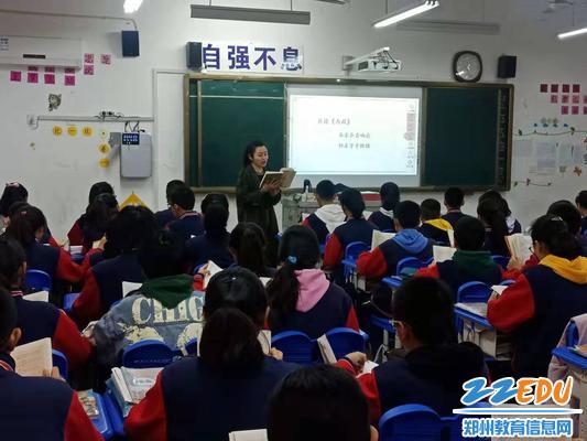 课题走访中科研员走进教室聆听教师上课