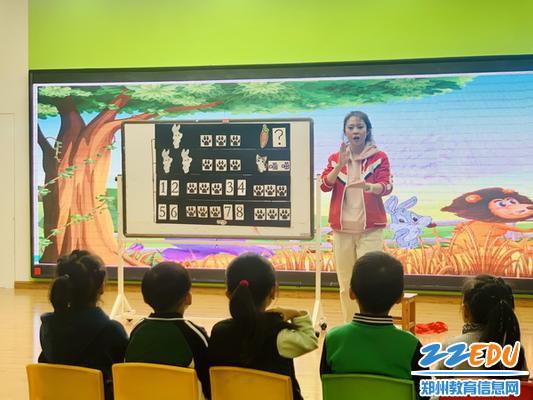 王萌老师中班歌唱活动《小兔和狼》_调整大小