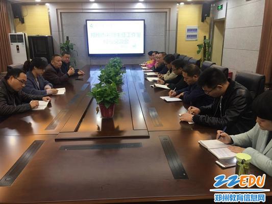 1郑州24中举行名班主任工作室德育研讨会