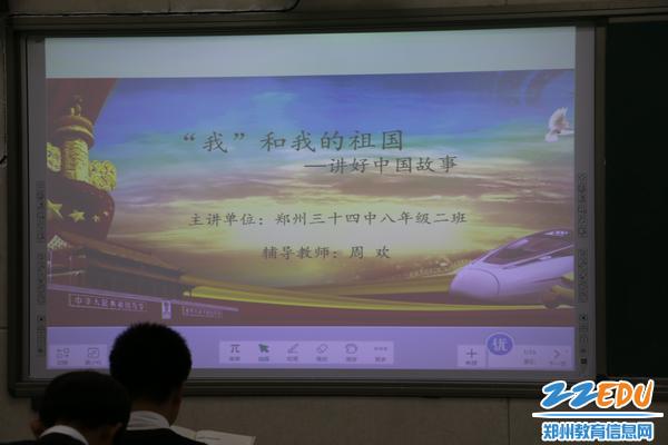 """""""我""""和我的祖国  讲好中国故事"""