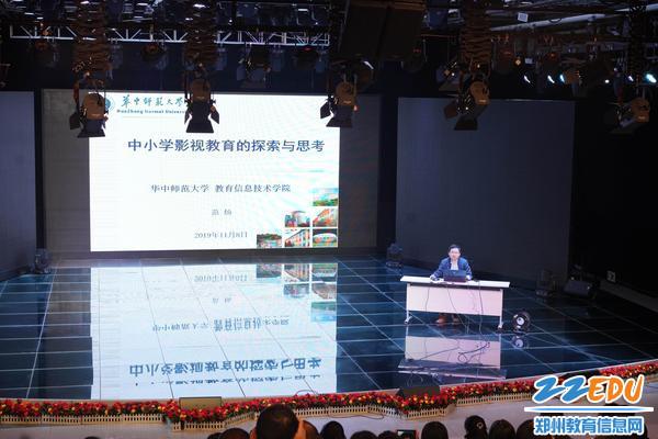 1郑州市校园拍客联盟特邀专家开展讲座