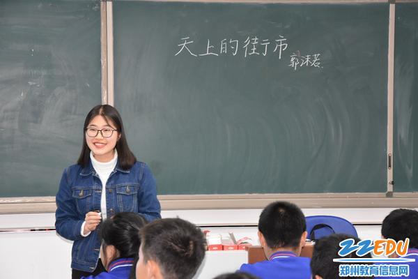 白丽丽老师循循善诱,引导学生们联想