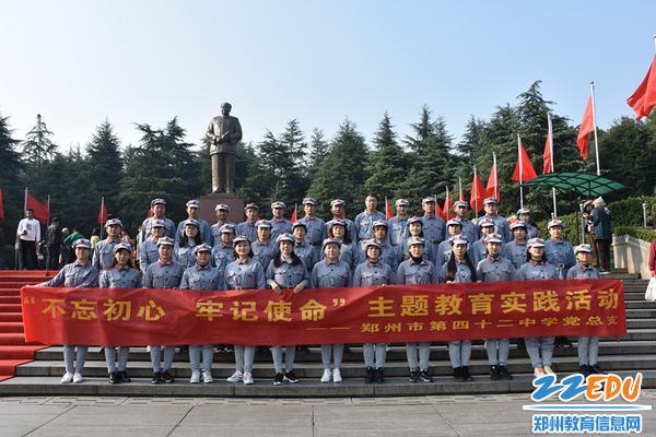 4全体党员在毛主席铜像前合影