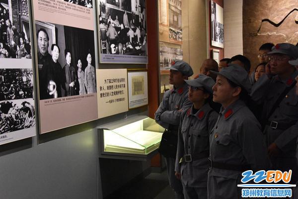 5参观毛主席纪念馆