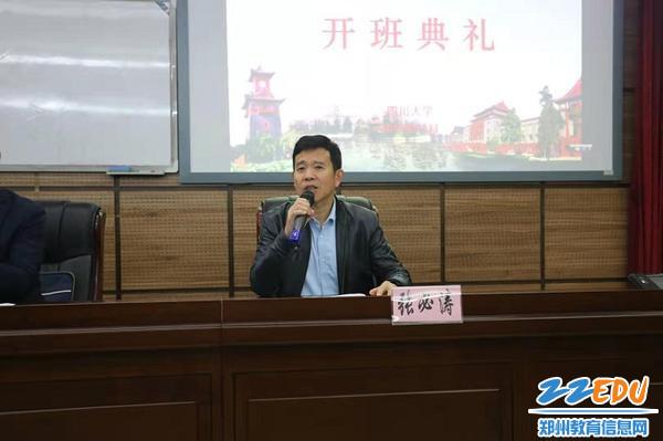 2四川大学继续教育学院副院长张必涛发表欢迎词