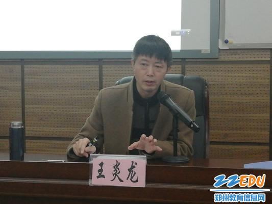 4四川大学文学与新闻学院教授、博士生导师王炎龙进行题为《新媒体时代校园突发事件舆情应对与引导》的专项培训