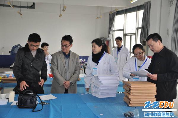 6开封市中小学卫生保健站来学习调研经验_1024_680_70