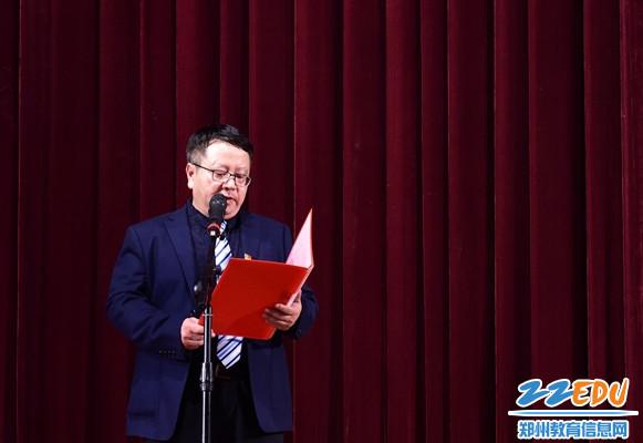 24中校长陈峻致开幕词