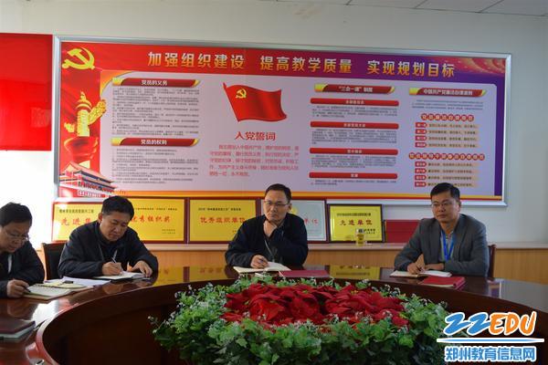 3财贸党总支书记、校长徐会铃对于已开展的主题教育活动做阶段性总结
