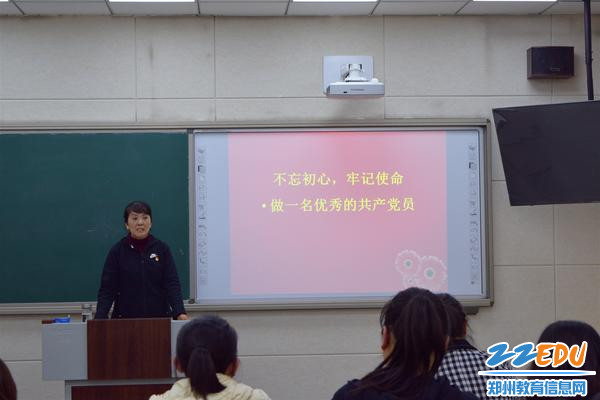 5工会主席石爱霞主持一支部主题党课学习活动
