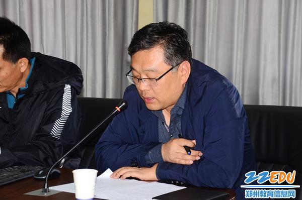 实习培训处卢广峰主任解读《郑州市信息技术学校校企合作促进办法草案》