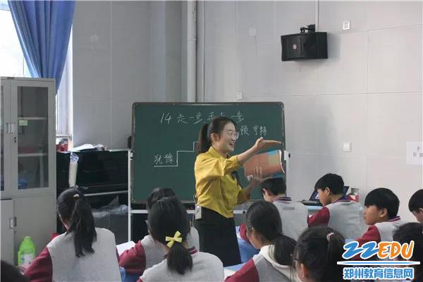 郑州市扶轮外国语学校陈展老师正在授课