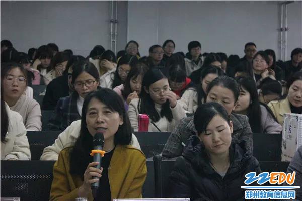 郑州市教研室语文教研员王燕进行教学点评