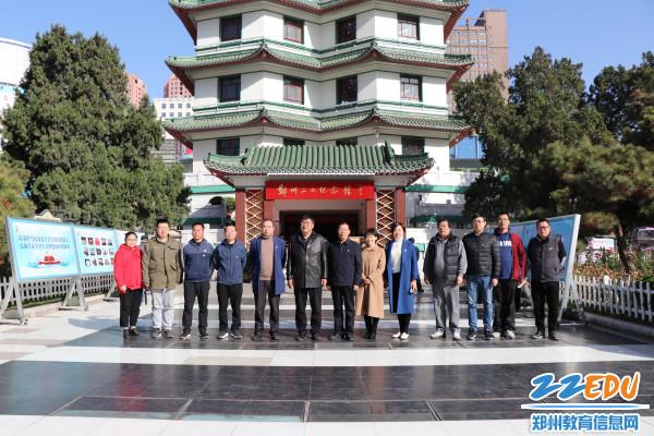 1.郑州14中中心组成员及中层以上干部前往郑州二七纪念馆参观学习