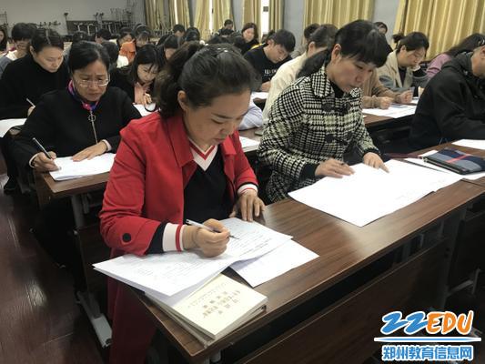 6.组织全体党员进行主题教育知识测试