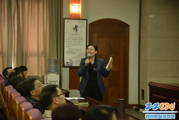 2.副校长刘莘作读书分享会总结 - 副本