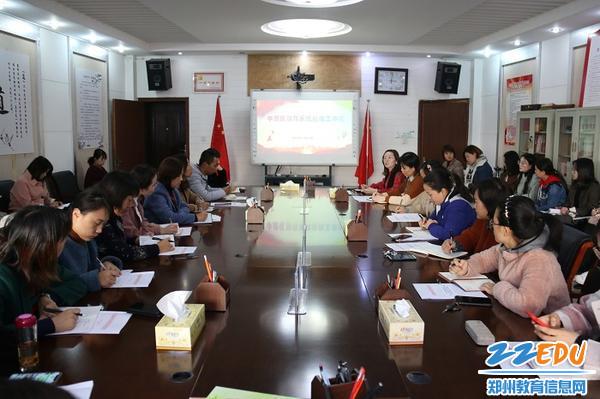 1中原区教育系统宣传工作会议
