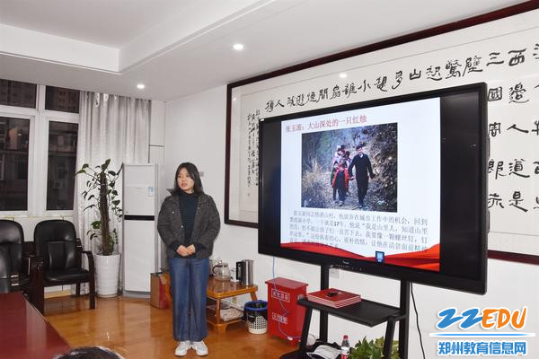 9党员张雪讲述张玉滚老师的感人事迹