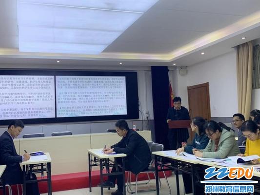 成员 张源、贾玉涛、金明丽、邓冬阳、苏静娟进行案例分享