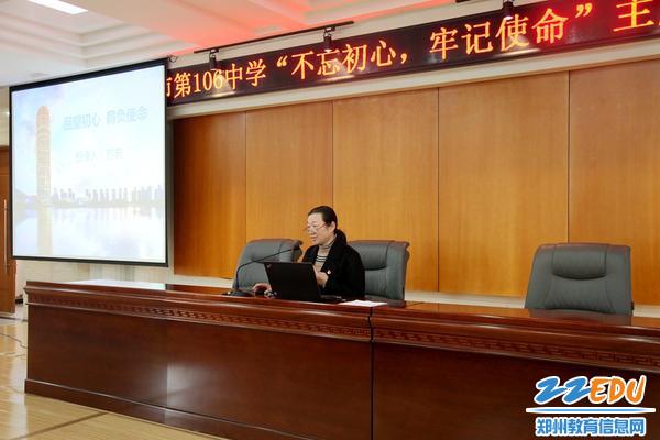 2.106中学党委书记、校长苏芳讲述郑州燕庄及106中学发展史