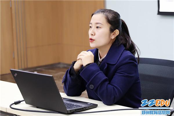 郑州11中优秀教师尚姗姗做经验交流分享