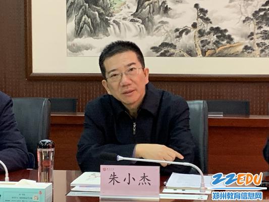 民族教育司司长朱小杰在座谈会上讲话1