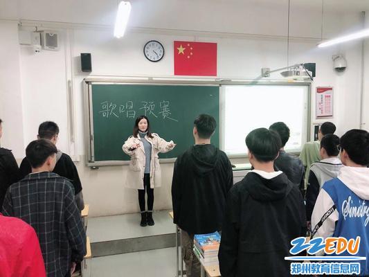 班级唱歌预赛