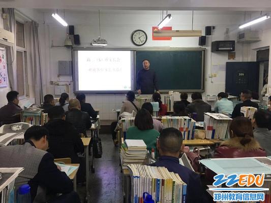 1班主任老师介绍班级情况