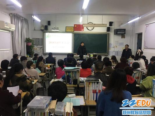 2专业老师与家长沟通交流