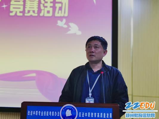 2郑州市财贸学校副校长李震主持会议