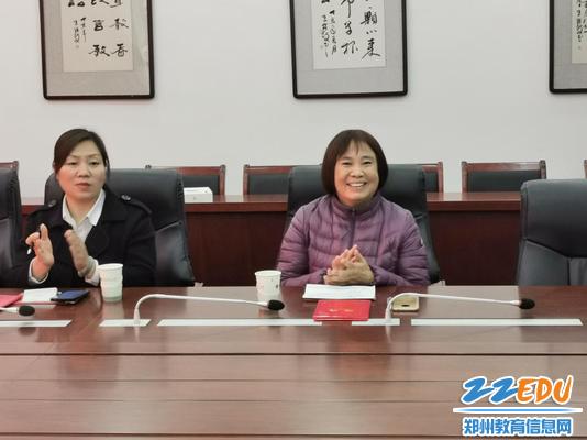 新一届家长委员会主任李润红表态发言