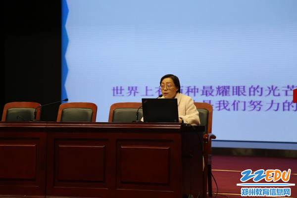 教学校长魏虹娣主持会议并作讲话
