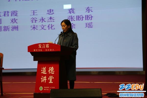 2019届学科组代表孟君霞老师发言